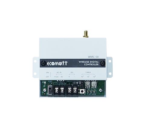 特定小電力無線 接点伝送装置「WMC-50」