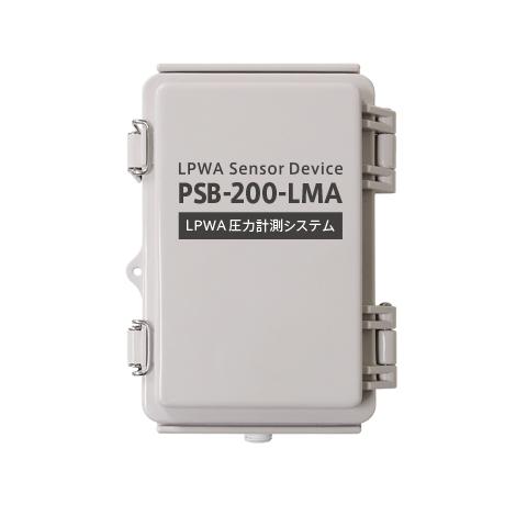 LPWA圧力センサー・スイッチ「PSB-200」